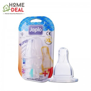Japlo Superior Silicone Nipple XL - 3pcs (佳儿乐 奶嘴圆孔XL号快流量3只装)