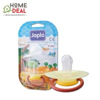 Japlo Forest New Born Pacifier
