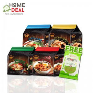 Red Chef Instant Noodles FREE 1 pack Pesso Mos-No-Bite Wet Tissue 红厨方便面优惠(免费1包Pesso防虫湿纸巾)