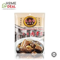 Mo Sang Kor - Herbs & Spices Mixed 55g (毛山稿肉骨茶香料)