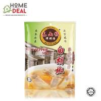 Mo Sang Kor - White Pepper Spice 30g (毛山稿白胡椒汤)