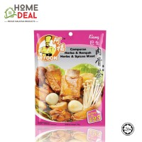 Ah Fook - Herbs & Spices Mixed 35g