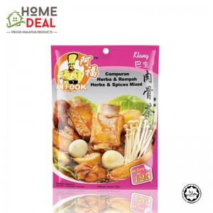 Ah Fook - Herbs & Spices Mixed 35g (阿福巴生肉骨茶香料包)