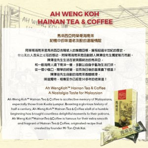 Ah Weng Koh Hainan Tea and Coffee + Heong Peah (Durian) Flavor (阿榮哥海南茶 + 榴莲香饼)