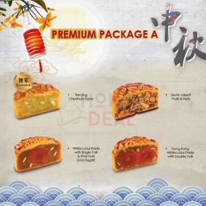 Dragon-i Mooncake Premium Package A 龙的传人 四星伴月 A 月饼配套送礼