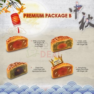 Dragon-i Mooncake Premium Package B 龙的传人 四星伴月 B 月饼配套送礼