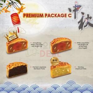 Dragon-i Mooncake Premium Package C 龙的传人 四星伴月 C 月饼配套送礼