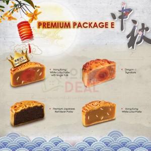 Dragon-i Mooncake Premium Package E 龙的传人 四星伴月 E 月饼配套送礼