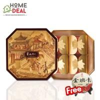 Dragon-I Mooncake Premium Package FREE 12 years Pu Er Chinese Tea 龙的传人月饼配套特别优惠免费12年高级普洱