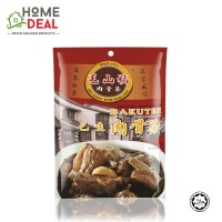 Mo Sang Kor - Herbs & Spices Mixed 45g (毛山稿香料)