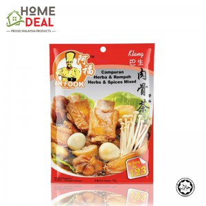 Ah Fook - Herbs & Spices Mixed 70g