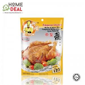 Ah Fook - Emperor Chicken 35g