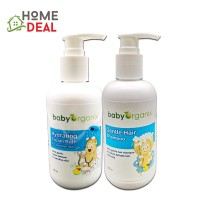 Baby Organix Hydrating Cream Bath 250ml + Baby Organix Gentle Hair Shampoo 250ml combo promotion