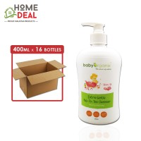 Baby Organix - Extra Gentle Top-To-Toe Cleanser - Rose Oil - 400 ml x 16 bottles (Wholesale)