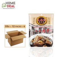 Mo Sang Kor - Herbs & Spices Mixed - 55 grams x 12 packs x 6 outer (Wholesale)