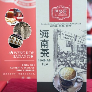 Ah Weng Koh - Hainan Tea - 40 grams x 10 sachets x 12 boxes (Wholesale)