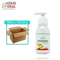Kath + Belle - Super Vitamin E Oil & VCO - 100 ml x 12 bottles (Wholesale)
