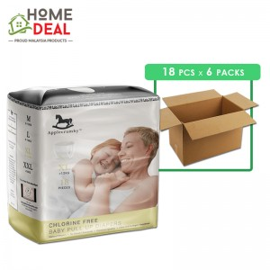 Applecrumby - Chlorine Free Pull-up Diapers size-XL 18pcs x 6 packs (Wholesale)