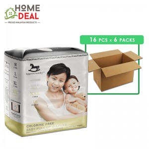 Applecrumby - Chlorine Free Pull-up Diapers size-XXL 16pcs x 6 packs (Wholesale)