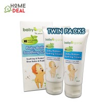 Baby Organix - Baby Bottom Soothing Cream - 50 grams TWIN PACKS
