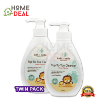 Kath + Belle Top to Toe Cleanser ( Peach) 250ml (TWIN PACKS)