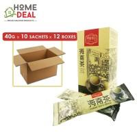 [Hong Kong with shipment] Ah Weng Koh - Hainan Tea - 40 grams x 10 sachets x 12 boxes