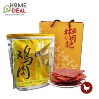 Lim Meng Kee - Dried Meat (Chicken) 500gm 林明记鸡肉干500克
