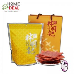 Lim Meng Kee - Dried Meat (Sai Xi - Bacon) 500gm 林明记西施肉干500克