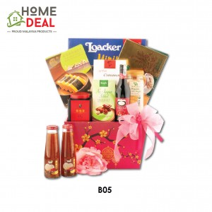 Chinese New Year 2019 Decorative Gift Hamper B05