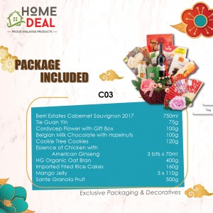 Chinese New Year 2019 Decorative Gift Hamper C03