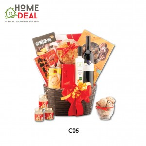 Chinese New Year 2019 Decorative Gift Hamper C05
