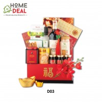 Chinese New Year 2019 Decorative Gift Hamper D03