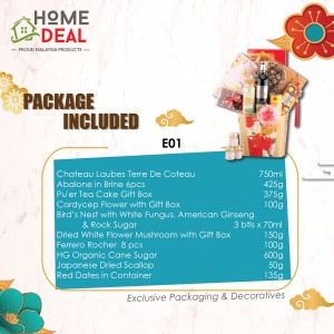 Chinese New Year 2019 Decorative Gift Hamper E01