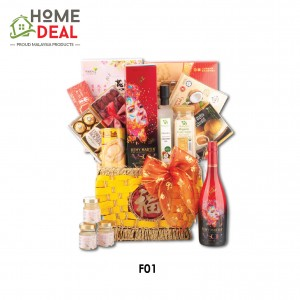 Chinese New Year 2019 Decorative Gift Hamper F01