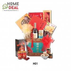 Chinese New Year 2019 Decorative Gift Hamper H01