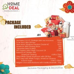 Chinese New Year 2019 Decorative Gift Hamper J01