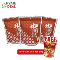 BUY 3 FREE 1- Lim Meng Kee 3x Dried Meat (Sliced Pork) FREE 1x Chicken Meat Roll