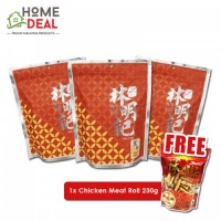 BUY 3 FREE 1- Lim Meng Kee 3x Bak Kwa Dried Meat 500g FREE 1x Chicken Meat Roll