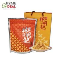 Lim Meng Kee - Meat Floss (Crispy) 300gm