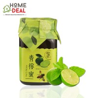 Lim Meng Kee - Honey Lime 500gm