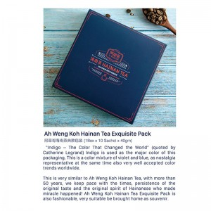 Ah Weng Koh Hainan Tea & Coffee (Exquisite Pack) – 40g x 10