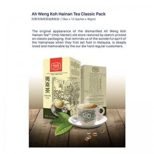 Ah Weng Koh Hainan Tea Combo / Free Stainless Steel Mug  (阿荣哥海南茶 / 附送限量版精美不锈钢杯)