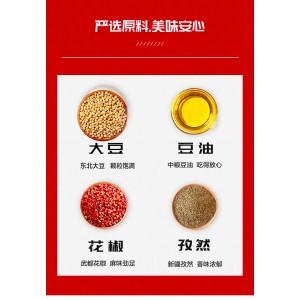 WeiLong Beancurd Skin 60g (Twin Pack) 卫龙亲嘴豆皮