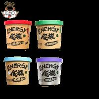 ShiZuRen Noodles (Bundle) 食族人酸辣粉130g/麻辣爆肚粉桶装150g/麻酱面皮140g/螺蛳拌面130g/锡纸关东煮163g
