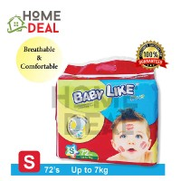Baby Like Plus baby diapers  (Breathable & Comfortable) (Baby Like Plus婴儿尿片)(舒服)