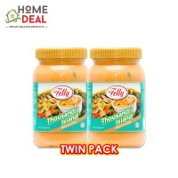 Telly Salad Dressing Thousand Island 230ml (TWINPACK) Mayonnaise / Salad Dressing