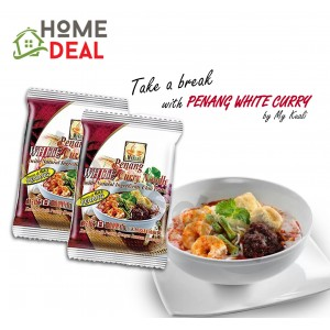 MyKuali Penang White Curry Noodle ( 12 packs x 110g )  / Combo Promotion (MyKuali槟城白咖喱面)