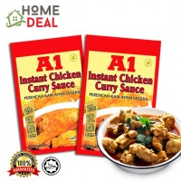 A1 Instant Chicken Curry Sauce 200g / Halal (A1即食咖喱鸡酱/清真)