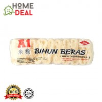 A1 Bihun Beras / Rice Vermicelli (10's) / Bee Hoon / Rice Noodle (A1米粉/细面条)
