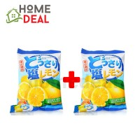 Lemon and Salt Candy / Twin Pack (柠檬海盐饼干)(双套)
